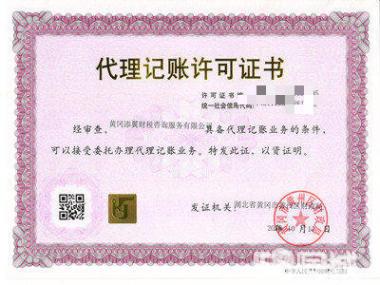 n_v2cdc0c03301c146c2a18f42cbf3bd3482.jpg